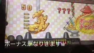 getlinkyoutube.com-【メダルゲーム機】連射でアタックパーティー!結構良いプレイ