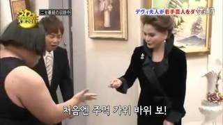 getlinkyoutube.com-일본 웃긴 몰래카메라ㅋㅋㅋ 미술관편