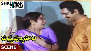 Padmavyuham Movie || Gollapudi Maruthirao Cheating on Prabha Best Sentiment Scene || Mohan Babu