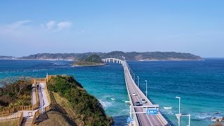getlinkyoutube.com-[ 4K Ultra HD ] 絶景ドライブスポット「角島大橋」 Superb View 'Tsunoshima Bridge'  (Shot on RED EPIC)