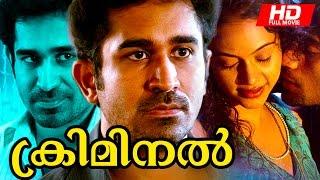 New Malayalam  Movie | Criminal [ Full HD ] | Full Movie | Ft. Vijay Antony