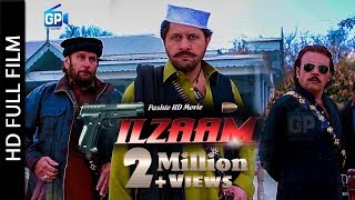 Pashto New Hd Film 2017 | ILZAAM Movie Ful Hd 1080p - Arbaz Khan | Jahangir Khan | Sidra Noor