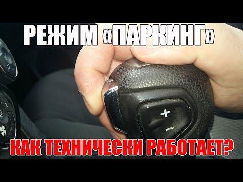 Расположение в Nissan Микра датчика износа тормозных колодок
