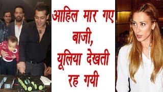 getlinkyoutube.com-Salman Khan cuts birthday cake with Ahil, Iulia Vantur watching | FilmiBeat