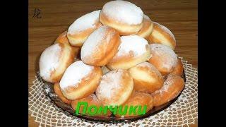 пончики. donuts