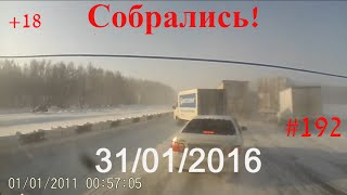Подборка Аварий Январь 2016 Car Crash Compilation #12