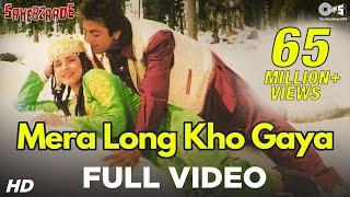 getlinkyoutube.com-Mera Long Kho Gaya - Sahebzade - Neelam & Sanjay Dutt - Full Song