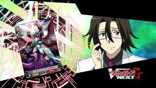 "getlinkyoutube.com-[Sub][TURN 4] Cardfight!! Vanguard G NEXT Official Animation - The ""Ki"" Prince of Fukuhara"
