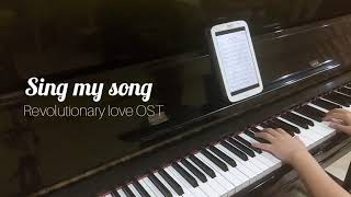 Sing my song (Revolutionary Love OST) piano cover jianpu