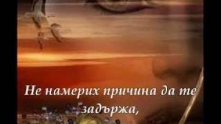 getlinkyoutube.com-Никога не те заболя!-гръцка балада (превод)