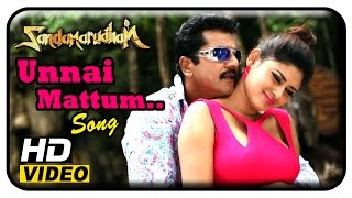getlinkyoutube.com-Sandamarutham Tamil Movie Scenes | Imman Annachi dreams of Oviya and Sarathkumar | Unnai Mattum song