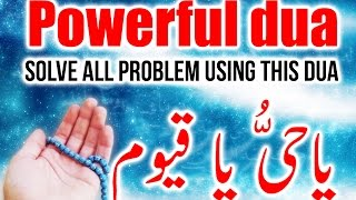 getlinkyoutube.com-ya hayyu ya qayyum zikir - POWERFUL RUQYAH ᴴᴰ - Powerful dua Solve all problem using this dua
