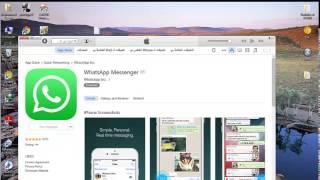getlinkyoutube.com-تنصيب الواتساب على الايباد