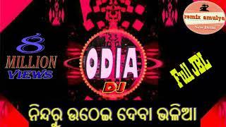 Raja Spl-Odia  Latest Hit Item Songs JBL Dj Remix-2018