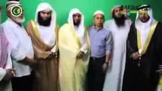 الشيخ ماهر المعيقلي يفتتح استديو الرحمة في الفلبين