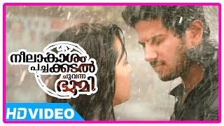 getlinkyoutube.com-Neelakasham Pachakadal Chuvanna Bhoomi Movie | Scenes | Dulquer's flashback revealed | Surja Bala