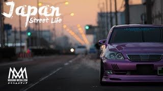 getlinkyoutube.com-Japan : Street Life メイハムメディア Street drifting illegal -maiham-media.com