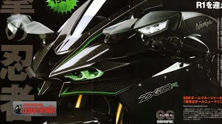 2016 ZX-10R 210ps vs 1299 Panigale S1000RR YZF-R1