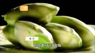 getlinkyoutube.com-愛玩客【精華】 - 吃翻泰國普吉島