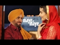 Harjit Harman: Maye Ni Maye Full Video Song | 24 Carat | Latest Punjabi Songs | T-Series