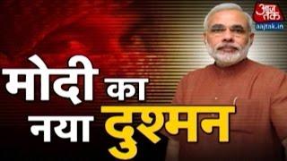 Vardaat: Narendra Modi's New Enemy?