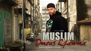 getlinkyoutube.com-Muslim  - Dmou3 L7awma (Clip Officiel) مسلم ـ دموع الحومة