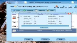 شرح خاص وحصري لعملاق استرجاع الملفات EaseUS Data Recovery Wizard Professional