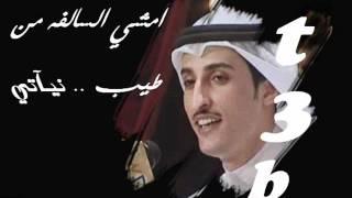 getlinkyoutube.com-عبد الكريم الجباري قصيده امشي السالفه من طيب نيآتي