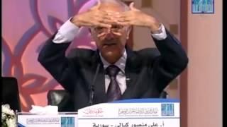 getlinkyoutube.com-أجمل محاضرة للإعجاز العلمي في القرآن - م. علي كيالي