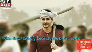 Maharshi Movie Best Farmer Dialogue ||Maharshi Movie Dialogue Whatsapp Status||
