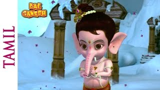 getlinkyoutube.com-Bal Ganesha - Ganesh The Elephant Headed God - Children Animated Movie
