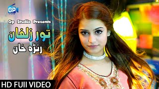 Pashto New Song 2018 | Da Speen Jabeen Da Pasa |  Ranra Khan new pashto song pashto video song music