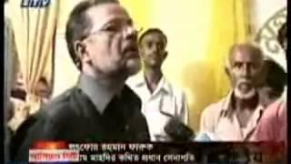 getlinkyoutube.com-দজ্জাল এর ফিতনা ভন্ড ফারুক