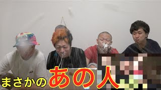 getlinkyoutube.com-口に牛乳を含んで「○○○○」の動画見てみた