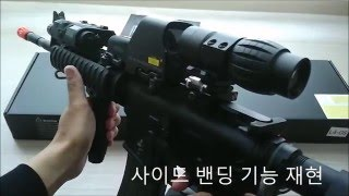 getlinkyoutube.com-비비탄총 M4A1 전동건 소개!! [ LONEX M4 SOPMOD EBBR Review ] Electric power airsoft gun