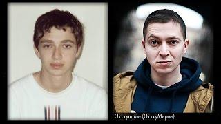 getlinkyoutube.com-Русские рэперы в детстве, молодости и сейчас | Oxxxymiron, Noize MC, Guf и др.