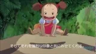 外国人が選ぶアニメ映画ベスト10