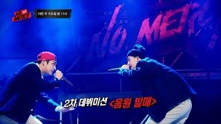 getlinkyoutube.com-[NO.MERCY(노머시)] Ep.4 Teaser_Who will fail the 2nd debut mission? (2차 데뷔미션의 탈락자는?) [ENG SUB]
