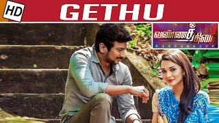 getlinkyoutube.com-Gethu Movie Review   Udhayanidhi Stalin   Amy Jackson   Satyaraj