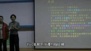 getlinkyoutube.com-彭奕竣醫師在中央大學演講 1 of 9