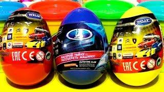 Surprise Eggs Cars Welly Toys  سيارات لعب 자동차 장난감  汽車玩具 Игрушки Машинки