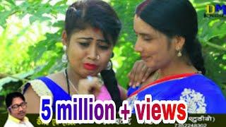 2018 का सबसे सुपर हिट खोरठा song video BANGLA shadiya