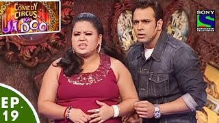 getlinkyoutube.com-The Object Special - Episode-19 - Comedy Circus Ka Jadoo