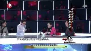 东方直播室《一声啼哭多少纠结,你知情吗?》20130107超清