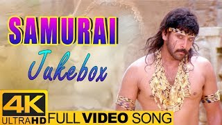 Vikram Songs | Back to Back Video Songs 4K | Samurai Tamil Movie | Vikram | Anita