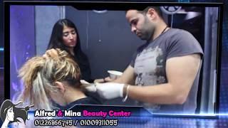 getlinkyoutube.com-علاج الشعر بالكولاجين فقط من الفريد و مينا بيوتي سنتر