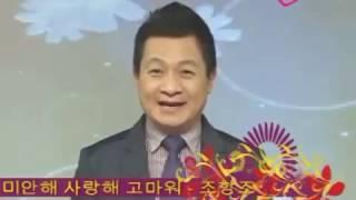 getlinkyoutube.com-조항조 - 미안해 사랑해 고마워 노래강의 / 강사 이호섭
