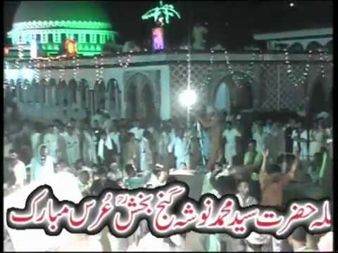 great sufi qawalies pt18    YouTube