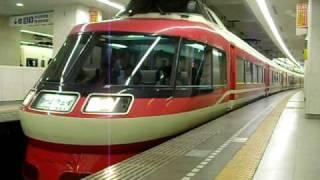 getlinkyoutube.com-小田急7000形ロマンスカーLSE車(標準塗装)新宿発車!