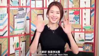 getlinkyoutube.com-LEE YEON-HEE: Innocent Beauty 韓國清純美女 李沇熹 (EN SUB/中字)